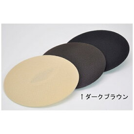遠藤商事 Endo Shoji ヘアーネット(100枚入) S ダークブラウン <SNT0201>[SNT0201]