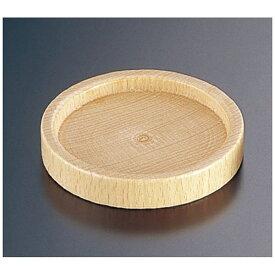 木屋 KIYA 木製 ミル専用トレー(新タイプ) 白木仕上げ <PMLC801>[PMLC801]