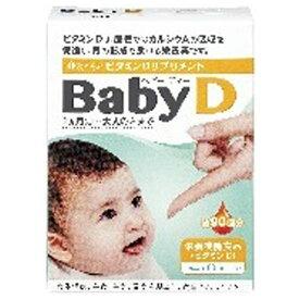 森下仁丹 Morishita Jintan babyd(ベビーディー) 3.7g【wtbaby】