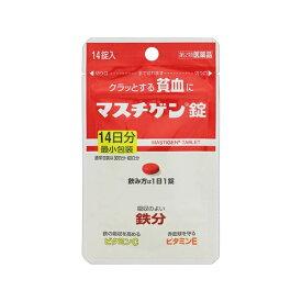 【第2類医薬品】 マスチゲン錠(14錠)【wtmedi】日本臓器製薬 Nippon Zoki Pharmaceutical