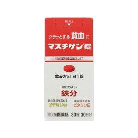 【第2類医薬品】 マスチゲン錠(30錠)【wtmedi】日本臓器製薬 Nippon Zoki Pharmaceutical