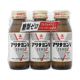 アリナミンVゼロ(50mL×3本)武田コンシューマーヘルスケア Takeda Consumer Healthcare Company