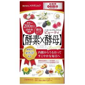 メタボリック metabolic イーストエンザイムダイエットビューティ徳用132粒【wtcool】