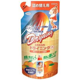 UYEKI ウエキ ドライニング 液体タイプ つめかえ用 450ml 〔衣類洗剤〕【wtnup】