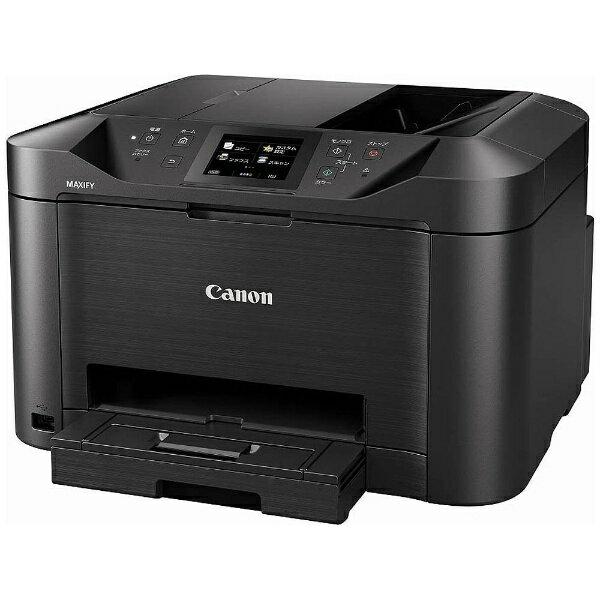 【送料無料】 キヤノン CANON A4インクジェットプリンター [無線LAN/有線LAN/USB2.0] MAXIFY MB5130