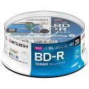 三菱化学メディア 録画用BD-R 1-6倍速 25GB 20枚【スピンドル / インクジェットプリンタ対応】 VBR130RP20SD1-B 【ビックカメラグル...