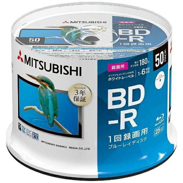 三菱ケミカルメディア MITSUBISHI CHEMICAL MEDIA VBR130RP50SD1-B 録画用BD-R ホワイト [50枚 /25GB /インクジェットプリンター対応]【ビックカメラグループオリジナル】【point_rb】
