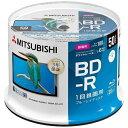 三菱ケミカルメディア MITSUBISHI CHEMICAL MEDIA 【ビックカメラグループオリジナル】VBR130RP50SD1-B 録画用BD-R…
