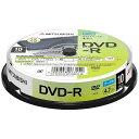 三菱化学メディア データ用DVD-R 4.7GB 10枚【スピンドル / インクジェットプリンタ対応】 DHR47JP10SD1-B 【ビックカメラグループオリ...