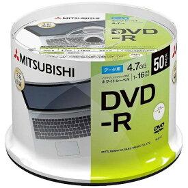 Verbatim バーベイタム 【ビックカメラグループオリジナル】データ用DVD-R DHR47JP50SD1-B [50枚 /4.7GB /インクジェットプリンター対応]【point_rb】