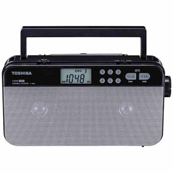 【送料無料】 東芝 TOSHIBA 【ワイドFM対応】FM/AM ステレオラジオ(シルバー) TY-SR55S