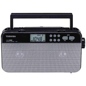 東芝 TOSHIBA TY-SR55 ホームラジオ シルバー [AM/FM /ワイドFM対応][TYSR55S]