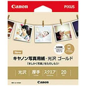 キヤノン CANON 写真用紙・光沢・ゴールド (スクエアサイズ・20枚) GL-101SQ20[GL101SQ20]【wtcomo】