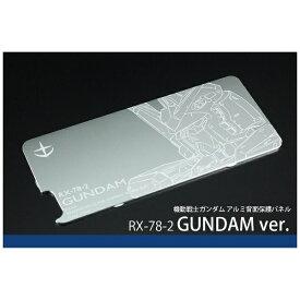 GILD design ギルドデザイン iPhone 6s/6用ソリッドバンパー対応 機動戦士ガンダム アルミ背面保護パネル ガンダム APNLGDGD41609SV