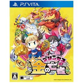 日本一ソフトウェア Nippon Ichi Software プリンセスは金の亡者【PS Vitaゲームソフト】