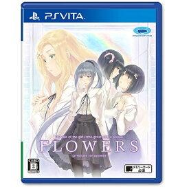 プロトタイプ PROTOTYPE FLOWERS秋篇【PS Vitaゲームソフト】