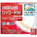 日立マクセル 録画用DVD-RW 1〜2倍速 20枚 120分(標準モード)/片面4.7GB 【インクジェットプリンター対応】 DW120WPA.20S