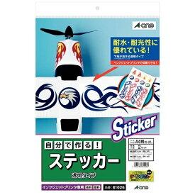エーワン A-one 自分で作るステッカー (A4/1面) 透明タイプ 81026【rb_mmmh】