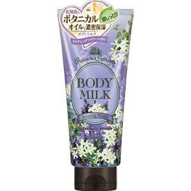 コーセーコスメポート KOSE COSMEPORT Precious Garden(プレシャスガーデン) ボディミルク リラクシングフラワーの香り 200g【rb_pcp】