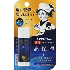 ロート製薬 ROHTO Mentholatum(メンソレータム)ディープモイスト無香料(4.5g)