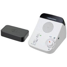 オーディオテクニカ audio-technica テレビ用スピーカー AT-SP350TV[ATSP350TV]