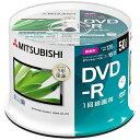 三菱ケミカルメディア MITSUBISHI CHEMICAL MEDIA 【ビックカメラグループオリジナル】VHR12JP50SD1-B 録画用DVD-R…