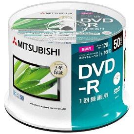 Verbatim バーベイタム 【ビックカメラグループオリジナル】VHR12JP50SD1-B 録画用DVD-R [50枚 /4.7GB /インクジェットプリンター対応]【point_rb】