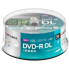 Verbatim バーベイタム 【ビックカメラグループオリジナル】録画用DVD-R VHR21HP20SD1-B [20枚 /8.5GB /インクジェットプリンター対応]【point_rb】