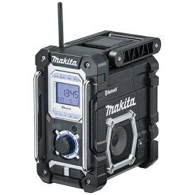 マキタ Makita MR108B ホームラジオ [AM/FM /ワイドFM対応][MR108B]