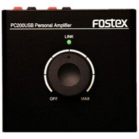 FOSTEX フォステクス DAC搭載ボリュームコントローラー/アンプ付 PC200USB[PC200USBJPN]