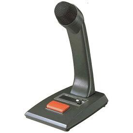 【送料無料】 TOA 卓上型マイク リモート機能付 PM660U