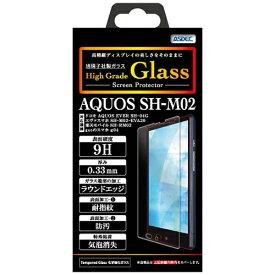 アスデック ASDEC AQUOS SH-RM02 / AQUOS EVER SH-04G / AQUOS SH-M02-EVA20 / g04用 High Grade Glass 画面保護ガラスフィルム HG-SHM02
