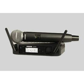 SHURE シュアー ハンドヘルド型ワイヤレスシステム GLXD24J-SM58