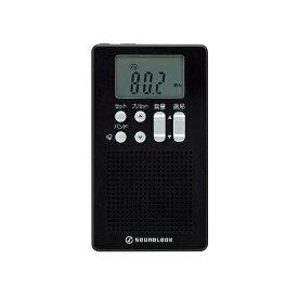 コイズミ KOIZUMI SAD-7218 携帯ラジオ ブラック [AM/FM /ワイドFM対応][SAD7218K]