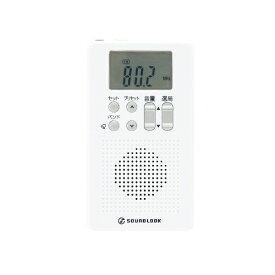 コイズミ KOIZUMI 携帯ラジオ ホワイト SAD-7218 [AM/FM /ワイドFM対応][SAD7218W]