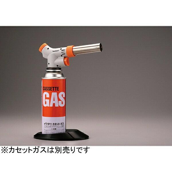 岩谷産業 Iwatani CB-TC-CJ2 カセットガス クッキングバーナー CJ2[CBTCCJ2]