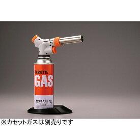 岩谷産業 Iwatani CB-TC-CJ2 カセットガス クッキングバーナー CJ2[イワタニ バーナー ガスボンベ CBTCCJ2]