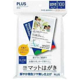 プラス PLUS インクジェットプリンター専用紙 マットはがき 白色度:約90% IT-100P-MC[IT100PMC]【wtcomo】
