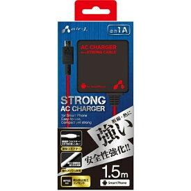 エアージェイ air-J [micro USB]ケーブル一体型AC充電器 (1.5m・レッド&ブラック)AKJ-STG15 RB [1.5m]