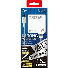エアージェイ air-J [micro USB]ケーブル一体型AC充電器 (1.5m・ホワイト)AKJ-STG15 WH [1.5m]