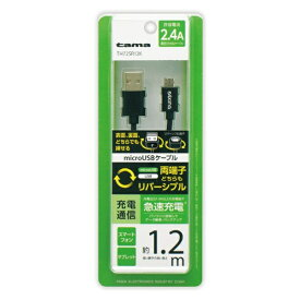 多摩電子工業 Tama Electric [micro USB]USBケーブル 充電・転送 2.4A (1.2m・ブラック)TH72SR12K [1.2m]