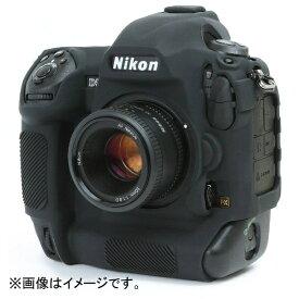 ディスカバード イージーカバー ニコン D5用(ブラック)