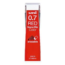 三菱鉛筆 MITSUBISHI PENCIL [シャープ替芯] ユニ ナノダイヤ カラー芯 赤 (芯色:レッド、芯径:0.7mm、20本入り) U07202NDC.15