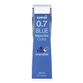 三菱鉛筆 MITSUBISHI PENCIL [シャープ替芯] ユニ ナノダイヤ カラー芯 青 (芯色:ブルー、芯径:0.7mm、20本入り) U07202NDC.33