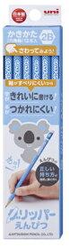 三菱鉛筆 MITSUBISHI PENCIL [鉛筆] グリッパー鉛筆 青 (硬度:2B、軸型:六角形) 1ダース K69042B