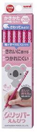 三菱鉛筆 MITSUBISHI PENCIL [鉛筆] グリッパー鉛筆 ピンク (硬度:2B、軸型:六角形) 1ダース K69052B
