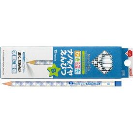 三菱鉛筆 MITSUBISHI PENCIL [鉛筆] ナノダイヤえんぴつ 6901 青 (硬度:B、軸型:六角形) 1ダース K6901B
