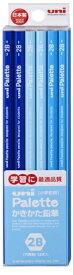 三菱鉛筆 MITSUBISHI PENCIL [鉛筆] ユニパレット ユニスター パステルブルー (硬度:2B) 1ダース K55602B