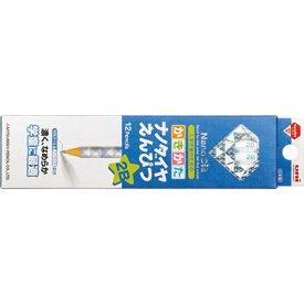 三菱鉛筆 MITSUBISHI PENCIL [鉛筆] ナノダイヤえんぴつ 6901 青 (硬度:2B、軸型:六角形) 1ダース K69012B