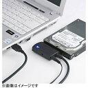サンワサプライ SANWA SUPPLY SATA-USB3.0変換ケーブル[USBCVIDE3]